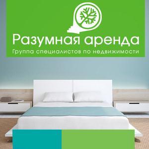 Аренда квартир и офисов Новороссийска
