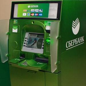 Банкоматы Новороссийска