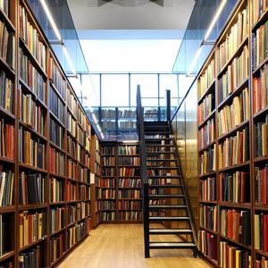 Библиотеки Новороссийска