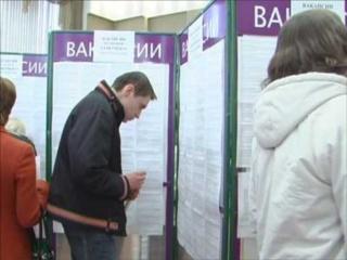 Центры занятости Новороссийска