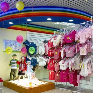 Детские магазины Новороссийска