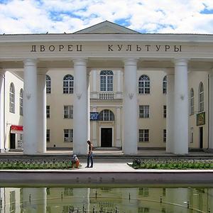 Дворцы и дома культуры Новороссийска