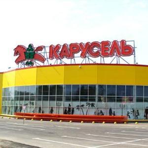 Гипермаркеты Новороссийска