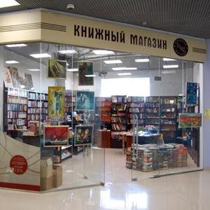 Книжные магазины Новороссийска