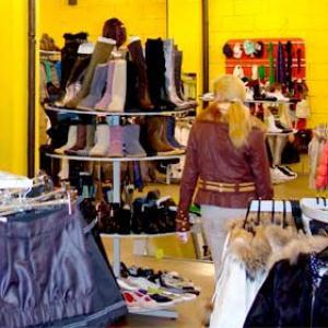 Магазины одежды и обуви Новороссийска