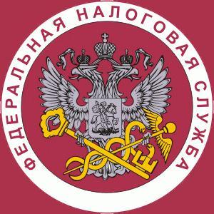 Налоговые инспекции, службы Новороссийска