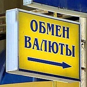Обмен валют Новороссийска