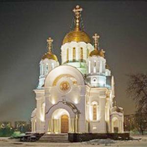 Религиозные учреждения Новороссийска