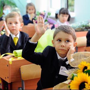 Школы Новороссийска