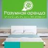 Аренда квартир и офисов в Новороссийске