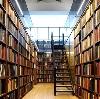 Библиотеки в Новороссийске