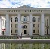 Дворцы и дома культуры в Новороссийске