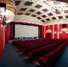 Кинотеатры в Новороссийске