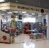 Книжные магазины в Новороссийске