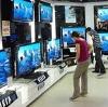 Магазины электроники в Новороссийске