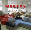 Магазины мебели в Новороссийске