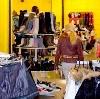 Магазины одежды и обуви в Новороссийске
