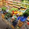 Магазины продуктов в Новороссийске