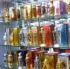 Парфюмерные магазины в Новороссийске