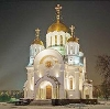 Религиозные учреждения в Новороссийске