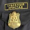 Судебные приставы в Новороссийске