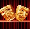 Театры в Новороссийске