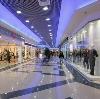 Торговые центры в Новороссийске