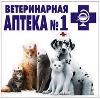 Ветеринарные аптеки в Новороссийске