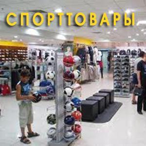 Спортивные магазины Новороссийска