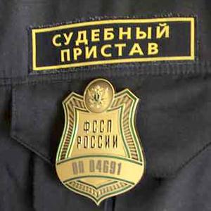 Судебные приставы Новороссийска
