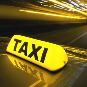 Такси Новороссийска