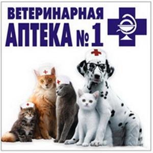 Ветеринарные аптеки Новороссийска